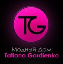 Модный Дом Татьяны Гордиенко