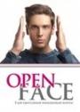 """Ежегодный Имиджевый Форум """"Open Face"""" – главное фэшн-событие уходящего года!"""