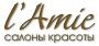 l'Amie / Лями, салон красоты
