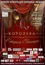 Этой весной в Петербурге выберут самую красивую бизнес-леди