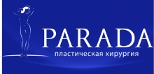 Центр пластической и реконструктивной хирургии Parada