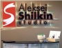 Aleksei Shilkin Studio / Алексей Шилкин Студио, салон красоты