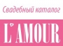 Свадебный каталог L'amour