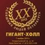 Премия «20 успешных людей Петербурга 2013»