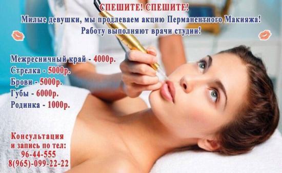 Banner jn Nadegdu Roslyakovoi IMG 3887